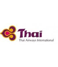 ตั๋วเครื่องบินสายการบินไทยเดินทางไปเดลฮี ราคาเริ่มต้น 7,400 บาท