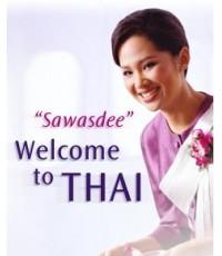 ตั๋วเครื่องบินสายการบินไทยเดินทางไป การาจี ราคาเริ่มต้น 7,400 บาท