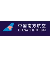 ตั๋วนักเรียน สายการบินChaina Southern Airlines