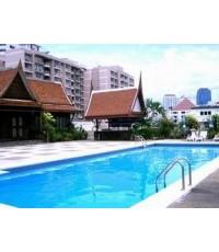 โรงแรม Ariston Bangkok