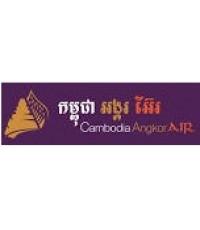 ตั๋วเครื่องบินไปเสียมเรียบ สายการบิน แคมโบเดียอังกอร์แอร์ เริ่มต้นเพียง 1,795 บาท