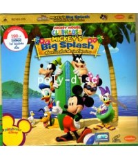 VCD MICKEY MOUSE CLUBHOUSE มิกกี้พักร้อน
