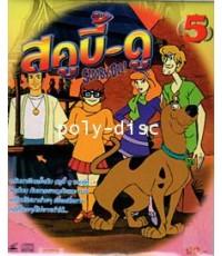 VCD สคูบี้-ดู ScooBy-Doo ! vol 5
