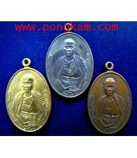 ชุดเหรียญ ครูบาศรีวิขัย จัดสร้างปี 2536 ปลุกเสกพิธีใหญ่ จำนวน 3 เหรียญ 3 เนื้อ นวะ, ฝาบาตร, ทองแดง