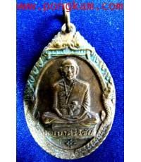 เหรียญครูบาเจ้าศรีวิชัย จัดสร้างปี 2518 วัดพระธาตุดอยสุเทพ จ.เชียงใหม่ เนื้อทองแดง