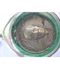 เหรียญพระครูธรรมสุทธาจาร(สุด)