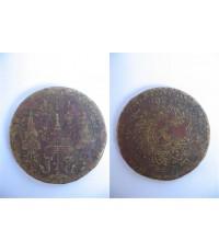 เหรียญ 2 อัฐ