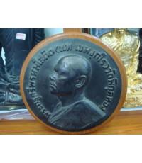 หลวงพ่อแพ วัดพิกุลทอง เหรียญตั้งบูชากลมใหญ่ ปี 2508