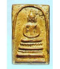 หลวงพ่อแพ วัดพิกุลทอง สมเด็จฝาบาตรรุ่นแรก พิมพ์ตื้น ปี 2494