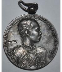 เหรียญ ร.5 เสด็จประพาสยุโรป
