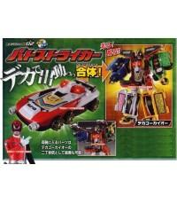 Gokai Machine 02 - Pato Striker