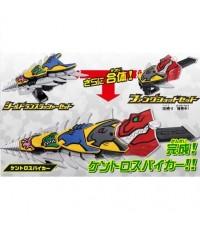 Jyuden Sentai Kyoryuger - Jyuden Sentai Kyoryuger - Kyoryuger Fang Shot  Shield Lance Rusher Bundle