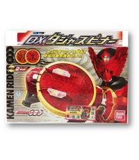 อาวุธ อุปกรณ์แปลงร่างไรเดอร์โอส ทาจา สปินเนอร์ DX Rider OOO Taja Spinner