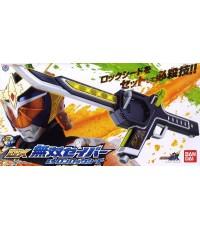ดาบไรเดอร์ไกมุ Kamen Rider Gaim DX Musou Saber  Melon Lock Seed