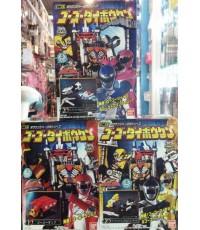 มินิพลา ไดโบเคน Minipla Daibouken set of 5