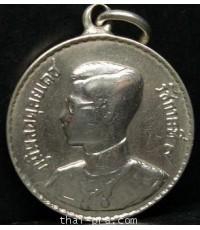 เหรียญพระราชทานเป็นที่ระลึก ร.9 เนื้อเงินบล๊อกนิยม