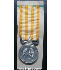 เหรียญบรมราชาภิเษก2493 เนื้อเงินพร้อมแพรแถบเดิมๆ