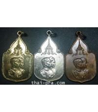 เหรียญสมโภชน์ช้างเผือก จ.เพชรบุรี ปี21