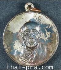 เหรียญกลมครึ่งองค์ สารพัดนึก หลวงพ่อทิพย์ วัดโพธิ์ทอง