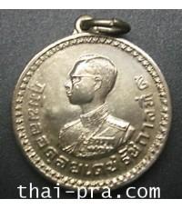เหรียญพระราชทาน ชาวเขา