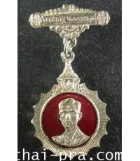 เหรียญ ในหลวง ร.9 พระชนมายุครบ 5 รอบ จตุรเสนาสมาคม