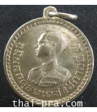 เหรียญพระราชทานชาวเขา