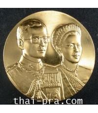 เหรียญในหลวง พระราชินี หลังพระราชทาน