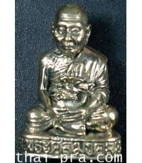 รูปเหมือนลอยองค์ รุ่นแรก หลวงพ่อทอง วัดสำเภาเชย เนื้อทองขาว รุ่นทองฉลองเจดีย์ หมายเลข 1866