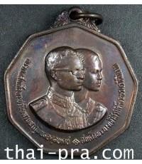 เหรียญ ร.9 คู่พระราชินี หลังราชวงศ์จักรี