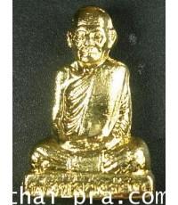 รูปเหมือนปั๊มรุ่นแรก เนื้อทองแดงกะไหล่ทอง (กรรมการ ตะกรุดทองคำแท้)พ่อหลวงล้าน วัดขนาย จ.สุราษฏร์ธานี