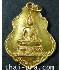เหรียญพระพุทธ  วัดชลอ หลังทรงผนวช  จ.นนทบุรี