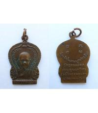 เหรียญเสมารุ่นแรกอาจารย์วิริยังค์ วัดธรรมมงคล เนื้อทองแดง ปี 2510