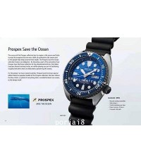 นาฬิกาข้อมือผู้ชาย ไซโก้ SRPC91 Save The Ocean