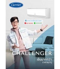 แอร์CARRIER CHALLENGER รุ่น 42HFE018/38HFE018(R32) 2018