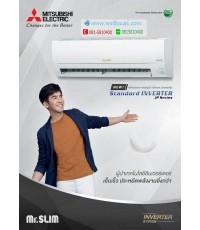 แอร์Mitsubishi Inverter JP Series รุ่น MSY-JP15VF