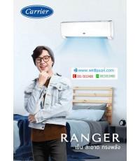 แอร์ Carrier RANGER รุ่น 42ABF010 (R32) แอร์ใหม่2020