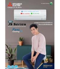 แอร์Mitsubishi STANDARD INVERTER MSY-JS18VF แอร์ใหม่ (2020)
