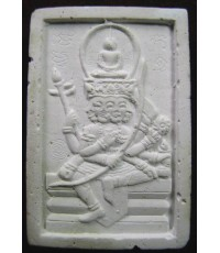 พระพรหม ร.ศ. 200 ลป.ดู่ วัดสะแก  (จำหน่ายแล้ว)