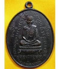 เหรียญรุ่นแรก ลพ.มี วัดมารวิชัย (นิยม) -- [ขายแล้ว]
