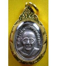 เหรียญเม็ดแตงลป.ทวด ปี 06 (นิยม) -- [ขายแล้ว]