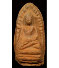 พระรอด พิธีรพ.สงฆ์ ปี 2500