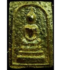 พระสมเด็จปิดทองหลังฝังพลอย ลป.ธูป วัดแค (นางเลิ้ง)