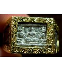 แหวนหน้าพระ ปี 32 ลป.ดู่ วัดสะแก