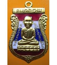 เหรียญเสมาลงยา ลพ.ทอง วัดสำเภาเชย (กะไหล่ทอง)