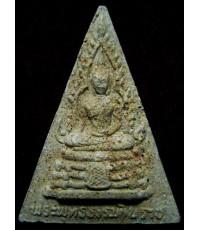 พระพุทธชินราช ลพ.แพ วัดพิกุลทอง (บรรจุกรุ)