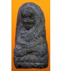 หลวงปู่ทวด วัดเมือง ยะลา  ปี 05 (อิ๊กคิวซัง)