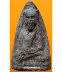 หลวงปู่ทวดปี 2497 อ.ชุม ไชยคีรี