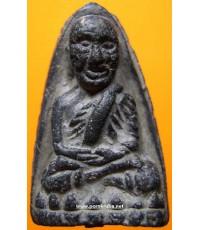 หลวงปู่ทวด เนื้อดำ วัดประสาทฯ ปี 2506 (แชมป์)