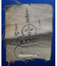 ผ้ายันต์ตุ๊กตา อ.ชุม ไชยคีรี