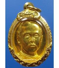 เหรียญเสด็จพ่อหลัง จปร. เนื้อทองคำ วัดนิเวศธรรมประวัติ (นิยม)